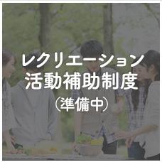 トップぺージデザイン書き出し用_03